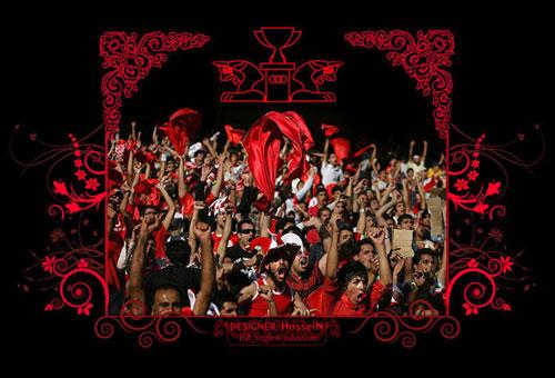 Persepolis-fans.jpg
